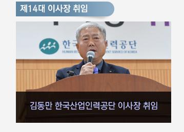 메인뉴스1