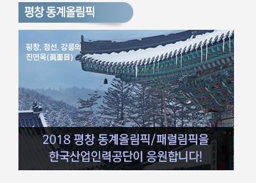 메인뉴스2