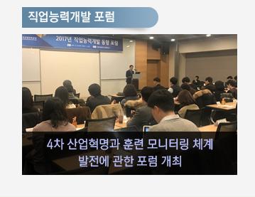 메인뉴스3