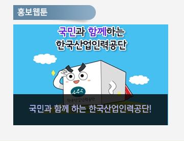 메인뉴스4